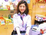 MQ・RESORT 藤沢店のアルバイト情報