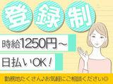 (株)セントメディアSA西 金沢 CCTのアルバイト情報
