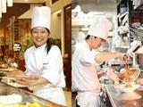 BEEF RUSH イオンモール京都五条のアルバイト情報