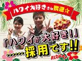 RRrainbow 東京ドーム店のアルバイト情報