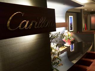 Carillonのアルバイト情報