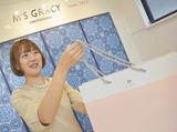 エムズグレィシー 三越 松山店のアルバイト情報