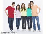 株式会社ジアススタッフ 勤務地:愛知県一宮市のアルバイト情報