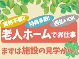 日研トータルソーシング株式会社 メディカルケア事業部 横浜オフィスのアルバイト情報