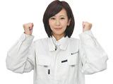 株式会社セントラルサービス 勤務地:桐生市 KR040[本社]のアルバイト情報