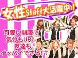 株式会社スタッフバンク 大阪本社のアルバイト情報