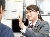 眼鏡市場 八幡黒崎店のアルバイト情報