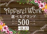ライクスタッフィング株式会社 勤務地:イオンモール名古屋茶屋のアルバイト情報