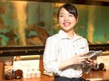 雑魚屋 熊本東急REIホテル店のアルバイト情報