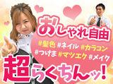 株式会社G-STYLE ※勤務地:名古屋市中村区のアルバイト情報