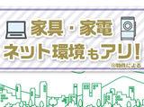 株式会社綜合キャリアオプション  【3401CU0810GA★3】のアルバイト情報