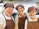 ひめばら食堂のアルバイト情報