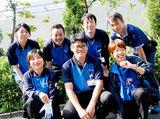 SGフィルダー株式会社 ※栂・美木多エリア/t301-6001のアルバイト情報