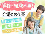 ライクスタッフィング株式会社 ※勤務地:下北沢エリアのアルバイト情報