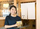 ミライザカ佐賀南口駅前店【AP_0878_1】のアルバイト情報