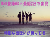 株式会社ヒューマニック リゾート事業部 沖縄支店 :.MN18093178.:のアルバイト情報