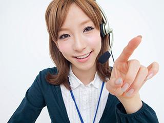 株式会社ウイング 大阪本社のアルバイト情報