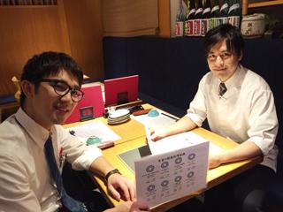 SWANLAKE Pub Edo 修蔵 新宿店のアルバイト情報