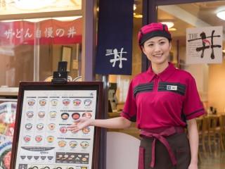 ザ・どん ゆめタウン広島店(株式会社鎌屋)のアルバイト情報
