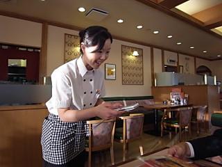 レストラン三宝三条店のアルバイト情報