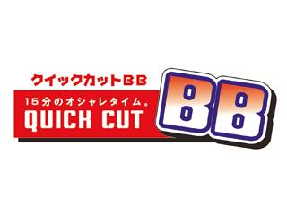 クイックカットBB ラピア八戸店のアルバイト情報