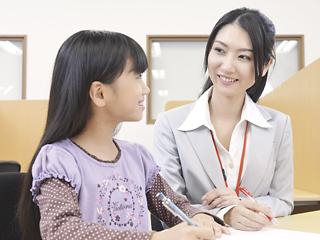 スクールIE 蘇原校のアルバイト情報