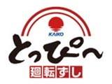回転寿司とっぴ〜 士別店 <HIRホールディングス株式会社>のアルバイト情報