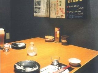酒食彩宴 粋/エモーショナルダイニングのアルバイト情報