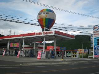 川内永利給油所/南国殖産株式会社のアルバイト情報