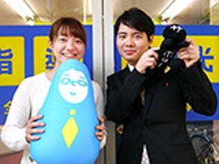 個別指導 明光義塾 新田町教室のアルバイト情報