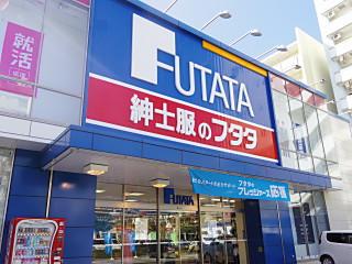 紳士服のフタタ 柳川店のアルバイト情報