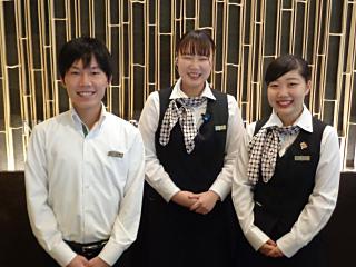 西鉄リゾートイン別府/株式会社西鉄ホテルズのアルバイト情報