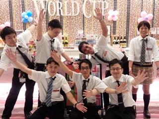 ワールドカップ鳥取店のアルバイト情報