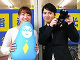 個別指導 明光義塾 旭駅前教室のアルバイト情報
