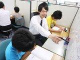 仙台個別指導学院 利府教室/株式会社仙台進学プラザのアルバイト情報