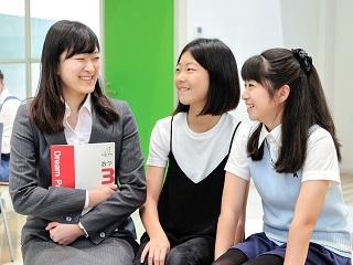 NSG教育研究会 五泉校のアルバイト情報