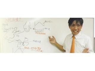 冨田塾のアルバイト情報