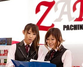 ZAPP西那須野/株式会社みらいのアルバイト情報
