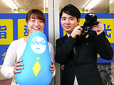 個別指導 明光義塾 高岡教室のアルバイト情報