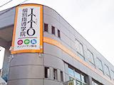 ITTO個別指導学院 裾野駅前校のアルバイト情報