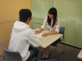 河合塾マナビス磐田校/株式会社クラ・ゼミのアルバイト情報