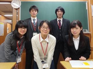 スクール21熊谷教室のアルバイト情報