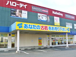 キングファミリー福岡新宮店のアルバイト情報