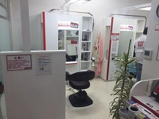 クイックカットBB イオン秋田中央店(旧秋田サティ店)のアルバイト情報