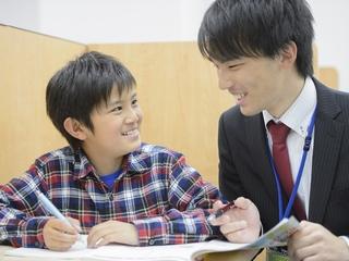 個別指導Axis(アクシス) 上本町校 / 株式会社ワオ・コーポレーションのアルバイト情報