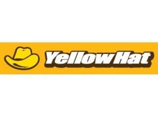 イエローハット 鹿島店 株式会社ホットマンのアルバイト情報
