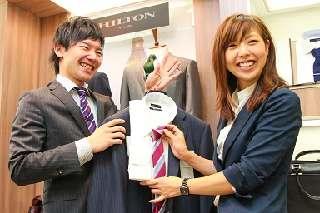 洋服の青山 西条店のアルバイト情報