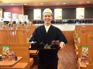無添くら寿司 高石市 高石店のアルバイト情報