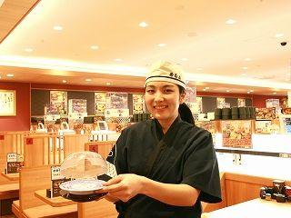 無添くら寿司 富山市 富山婦中店のアルバイト情報