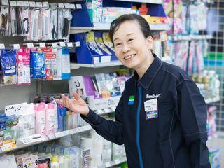 ファミリーマート さいたま原山二丁目店のアルバイト情報